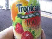 Tropicana のmix味 がLOVE