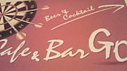 CAFE&BARGO→のつどい♪
