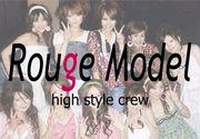 ☆Rouge Model -ルージュ-☆
