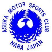 飛鳥モータースポーツクラブ
