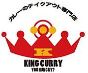 KING CURRY