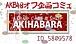 AKB48オフイベント企画コミュ