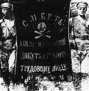新左翼と反スターリン主義