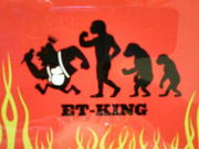 ET-KING ★中国地方支部★