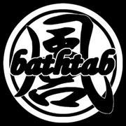 bathtab