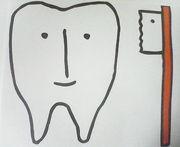 島根県歯科技術専門学校