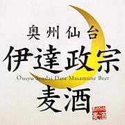 宮城県ビール愛飲者の会