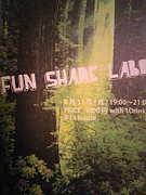 FUN SHARE LABO