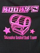 島田市バスケサークル Booby'z