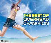 Overhead Champion