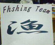 Fishing Team 漁