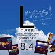 L lounge [エルラウンジ]