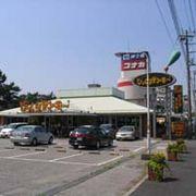 びっくりドンキー 稲毛海岸店