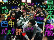 ★4中バスケ部★(50期の会)
