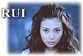 RUI(柴咲コウ)「泪月(Oboro)」