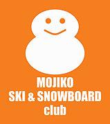 門司港スキー&スノボー倶楽部