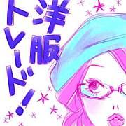 【フリマ】洋服トレード!