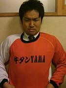 牛タンYAMAで〜す!