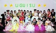 ★☆UGUISU..room☆★