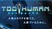 Too Human™ Xbox