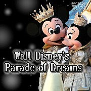 Walt Disney's Parade of Dreams