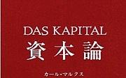 読書会 in 北星学園大学