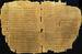 書物の歴史