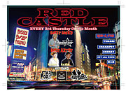 RED CASTLE@SHIBUYA JUMP