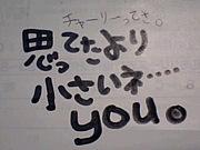 本当に漢字が読めない…