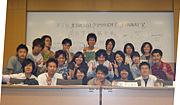 Kansai Student Summit【KSS】
