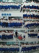 町田第一中学校'ω'61期生