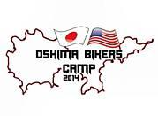 Oshima Bikers Camp