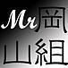 新松戸南中学校 GM 岡山 FUN