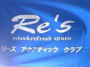 Re'sAC