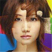 LOVE PiECE 大塚愛 4th Album