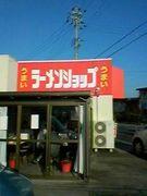 静岡県中西部のラーメンショップ