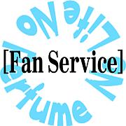 【Fan Service】