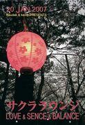 桜 Project