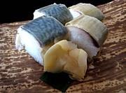 八瀬はなだ 鯖寿司
