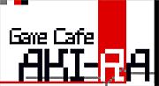 GameCafe AKI-RA