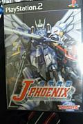 機甲兵団 J-PHOENIX(わたなべ編)