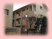 東京都品川景徳学園