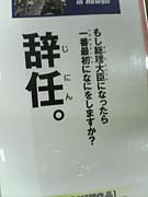 植木dancer's