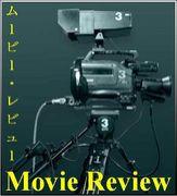 Movie Mania  の レビュー