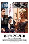 BLUES Movie