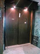 小野田商店