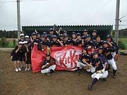 日大国際軟式野球部