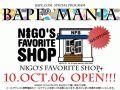 NIGO'S FAVORITE SHOP