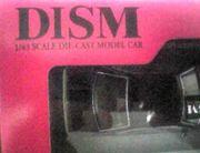 DISM ディズム