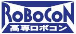 NHK高専ロボコン